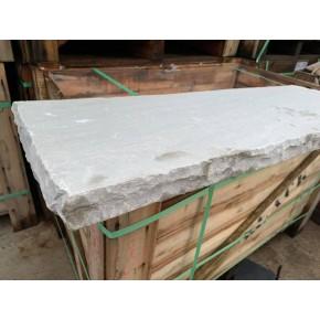 Silver Grey coping stone 600x300