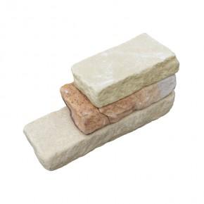 Fossil Mint Walling