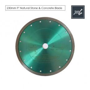 230mm Stone & Concrete Blade