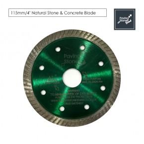 115mm Stone & Concrete Blade